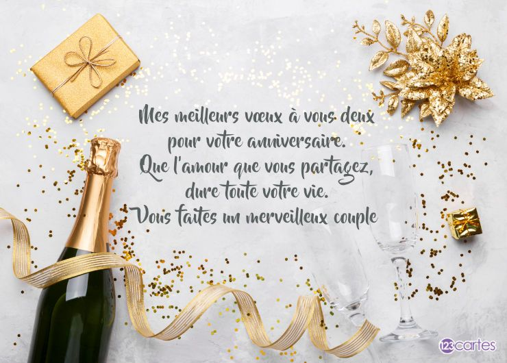 carte virtuelle anniversaire de couple