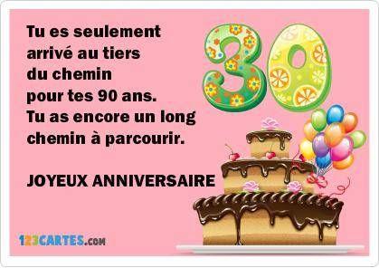 voeux 30e anniversaire de naissance