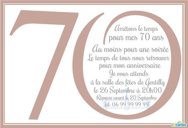 citation invitation anniversaire