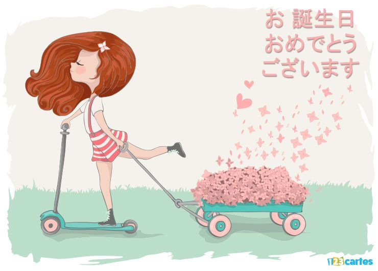 élégante fille sur une trottinette qui tire un petit chariot rempli de roses avec joyeux anniversaire en Japonais